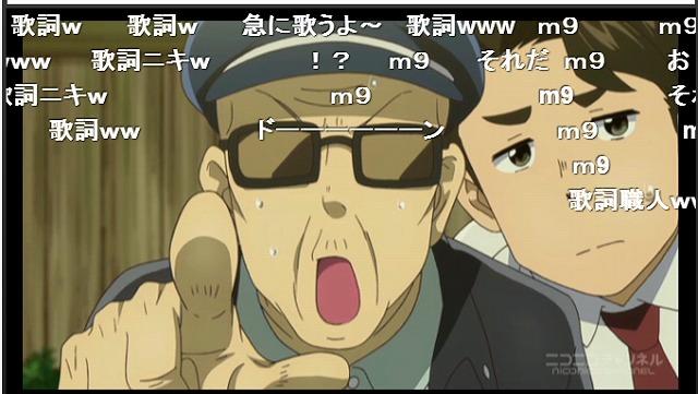 9話 (25)
