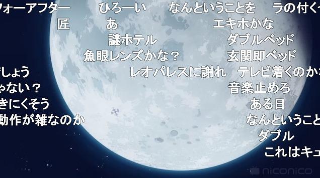 9話 (35)