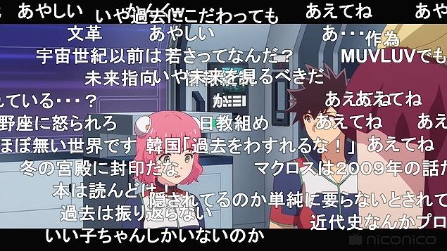 10話 (26)