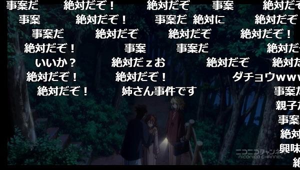 7話 (90)