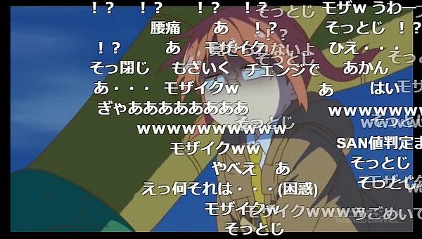 10話 (168)