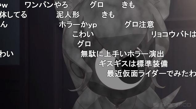 11話 (86)