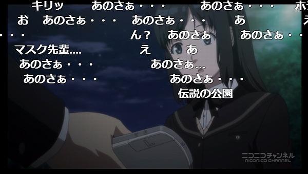 10話 (84)