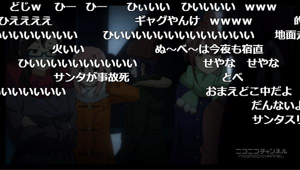 19話 (4)