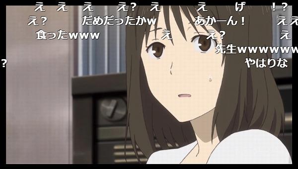 4話 (86)