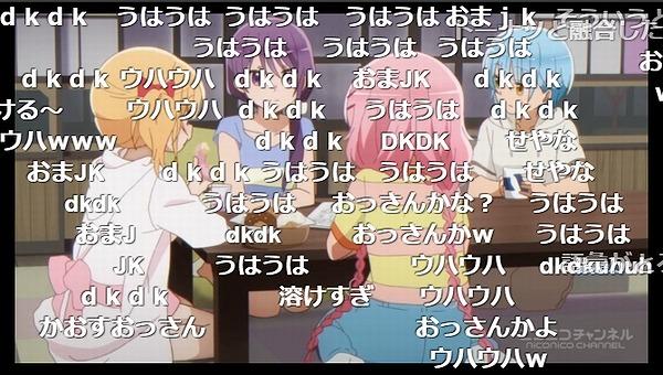 3話 (16)