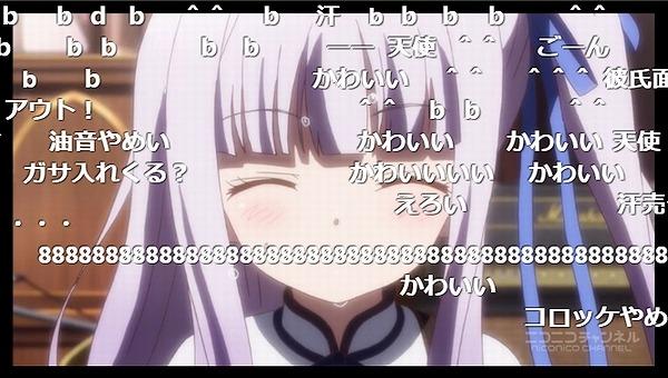 12話 (75)