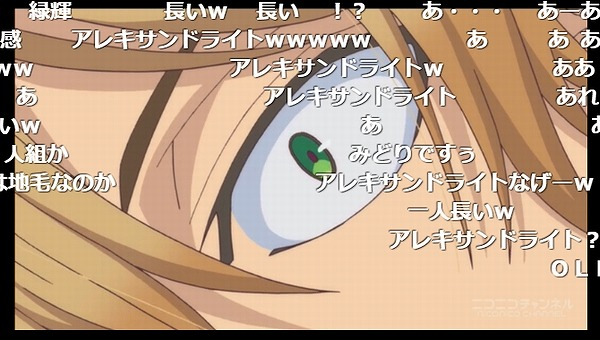 8話 (54)