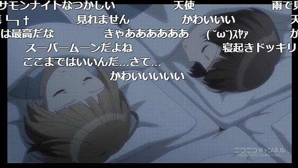 7話 (111)