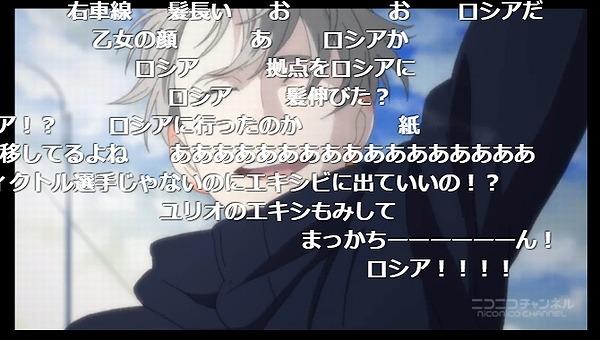 12話 下 (43)