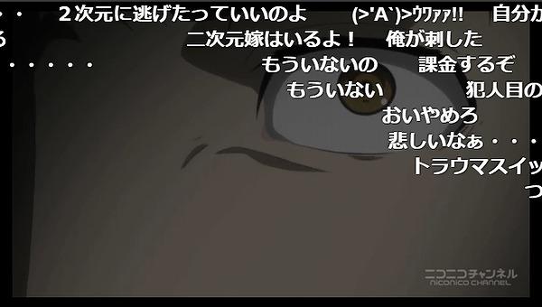 3話 (131)