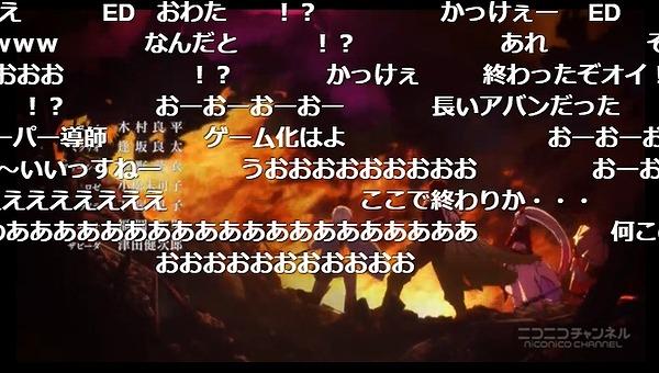 25話 (129)