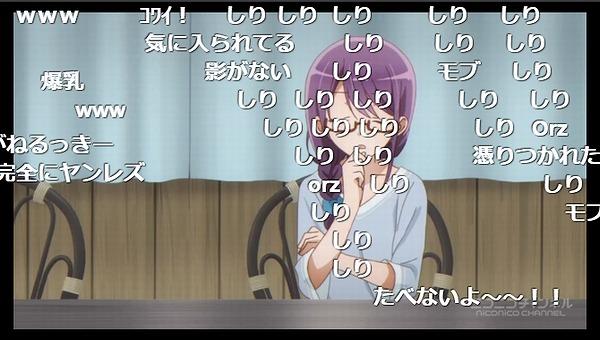 7話 (38)