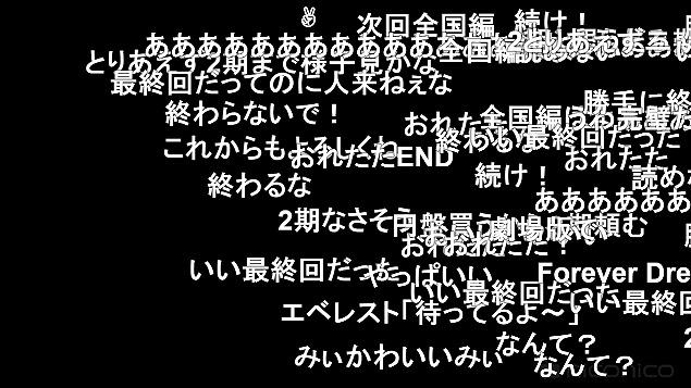 12話 (196)
