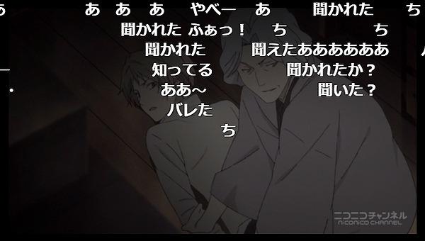 4話 (93)