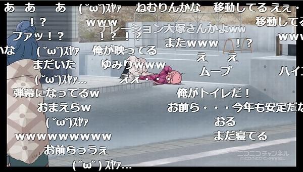 1話 (57)