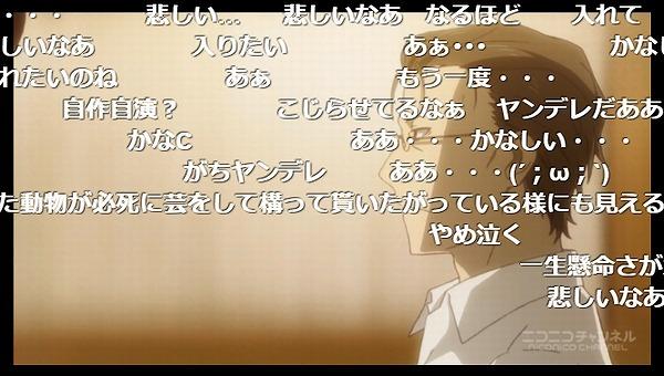 5話 (96)