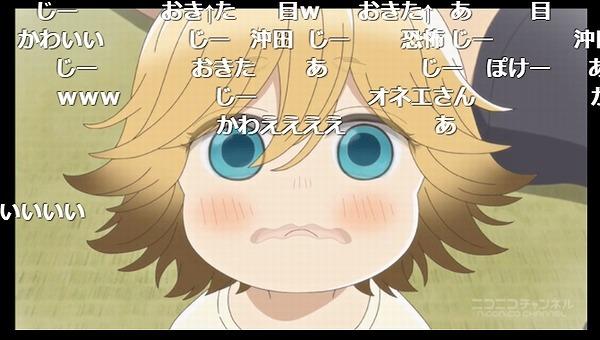 4話 (5)