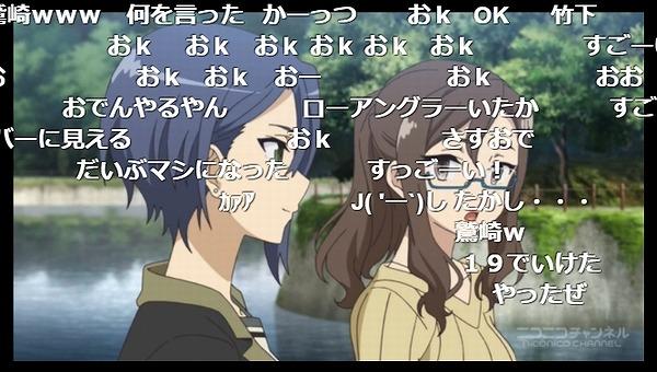 7話 (14)