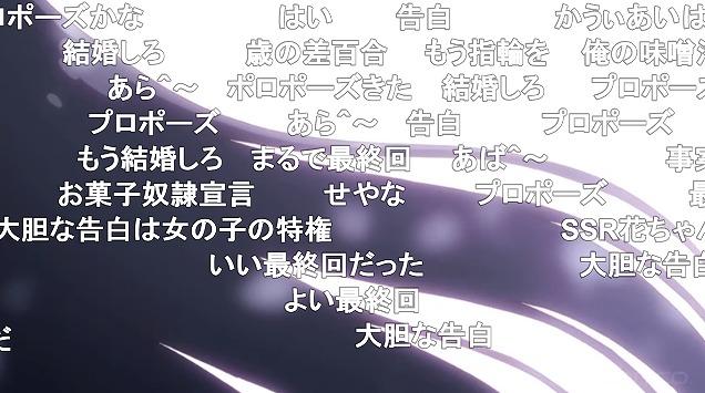 10話 (125)