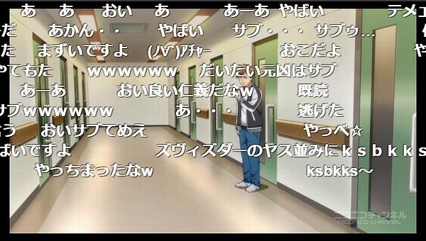 9話 (84)