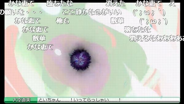 12話 (76)