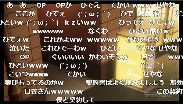 10話 (28)