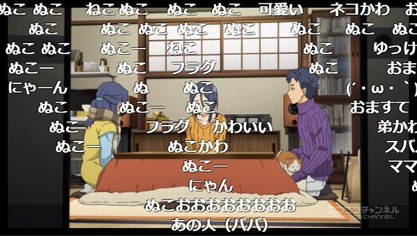 19話 (29)