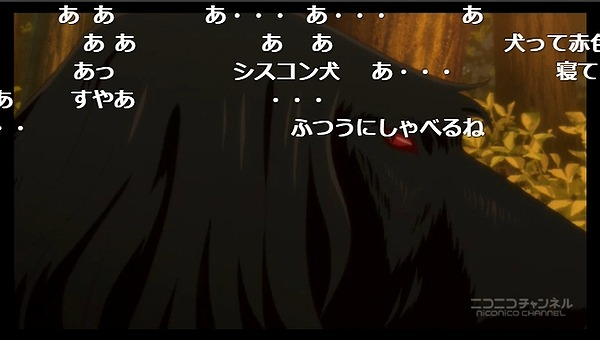 7話 (81)