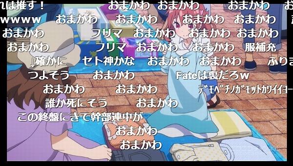 9話 (14)