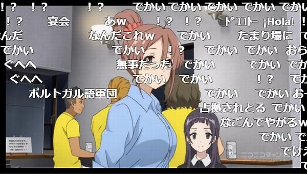 15話 (9)