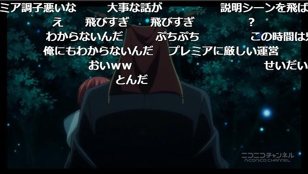 6話 (19)