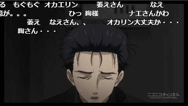 4話 (15)