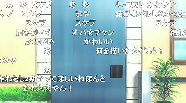 12話 (123)