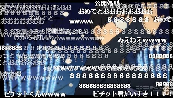 10話 下 (43)