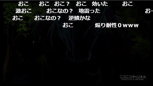 8話 (22)