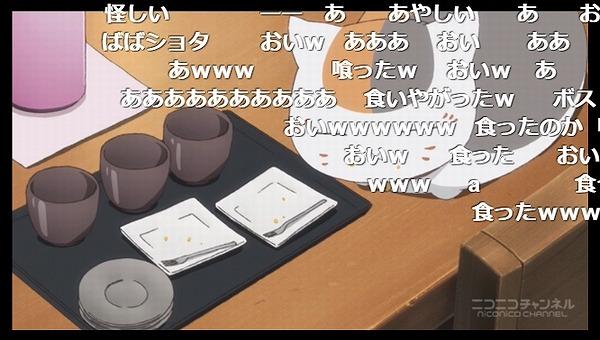 4話 (84)