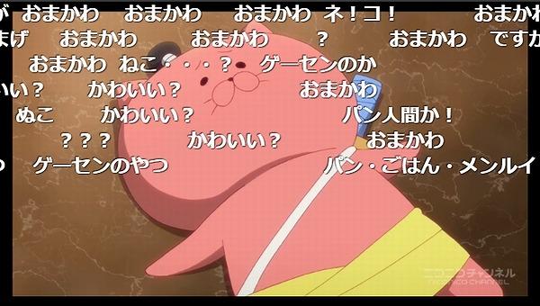 11話 (125)