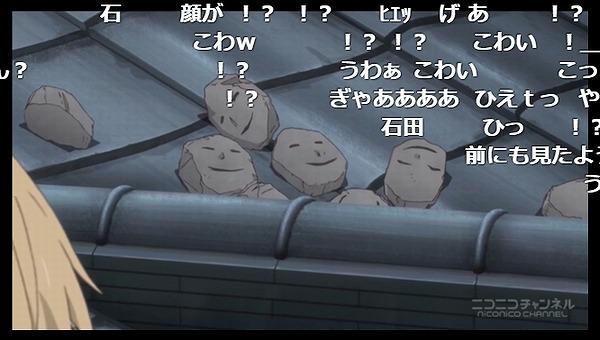 4話 (43)