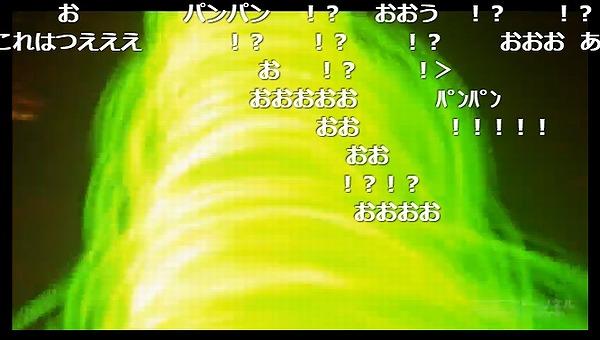 26話 (39)