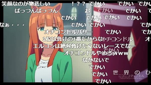 9話 (156)