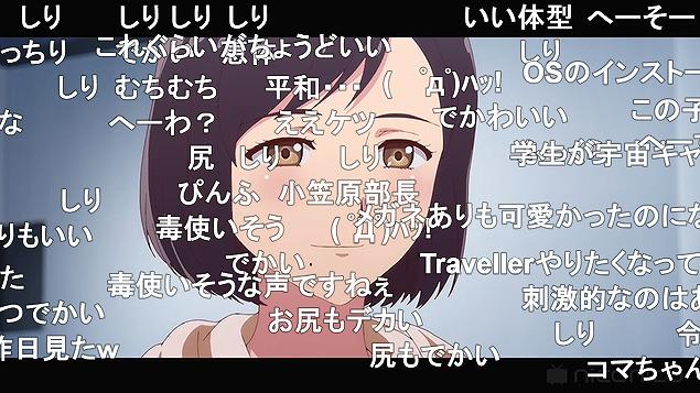 8話 (49)