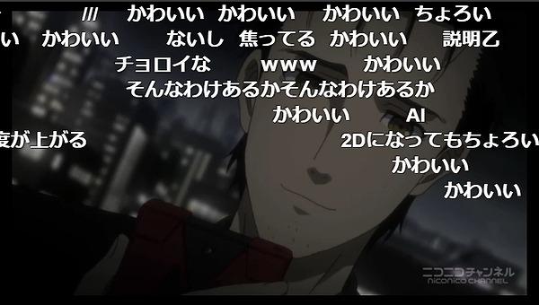 3話 (123)