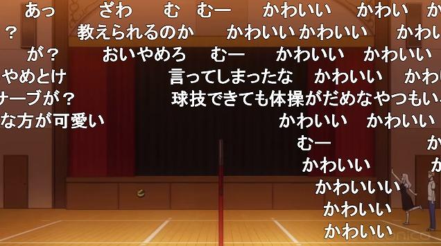 五話 (75)