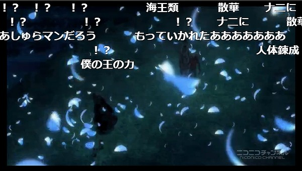 6話 (4)