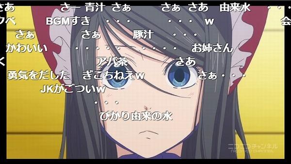 6話 (29)