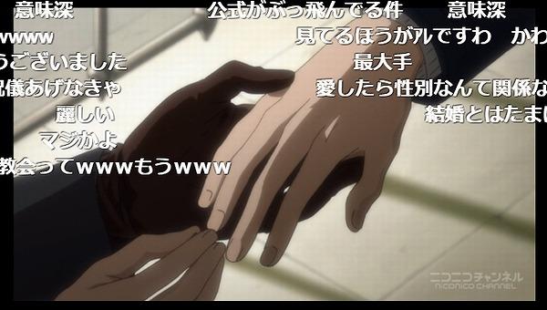 10話 下 (12)