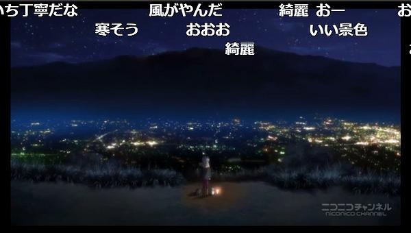 10話 (33)