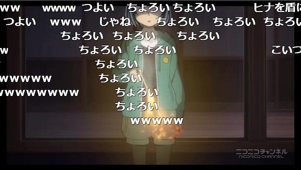 6話 (47)