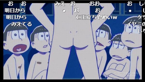 2話 (33)
